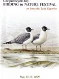 2009CBBNF-cover